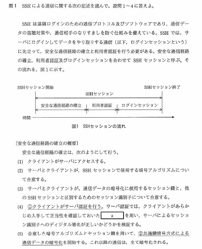f:id:takashi-tobey:20200310105239p:plain