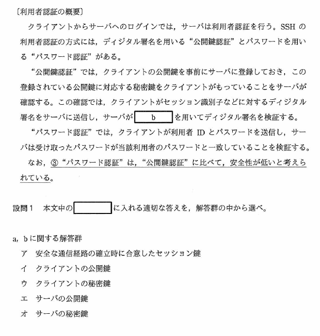 f:id:takashi-tobey:20200310105300p:plain