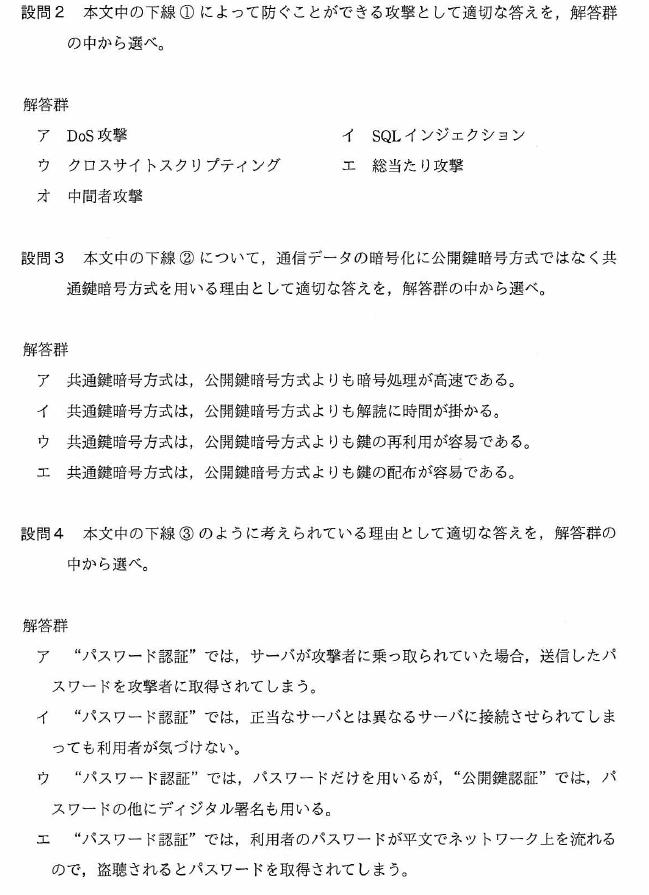 f:id:takashi-tobey:20200310105317p:plain