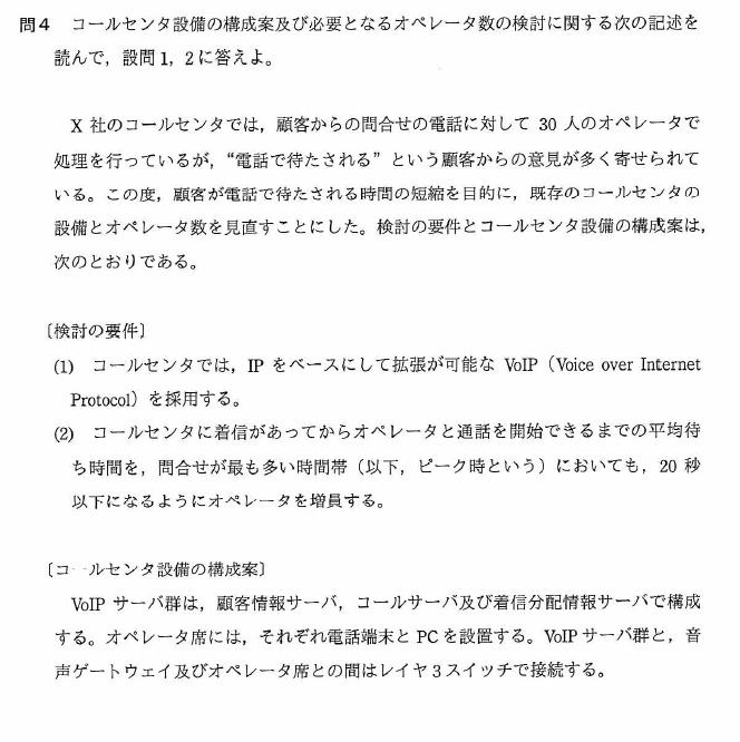 f:id:takashi-tobey:20200330143105p:plain