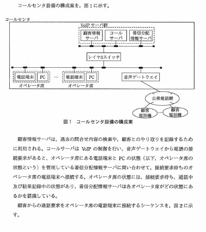 f:id:takashi-tobey:20200330143128p:plain