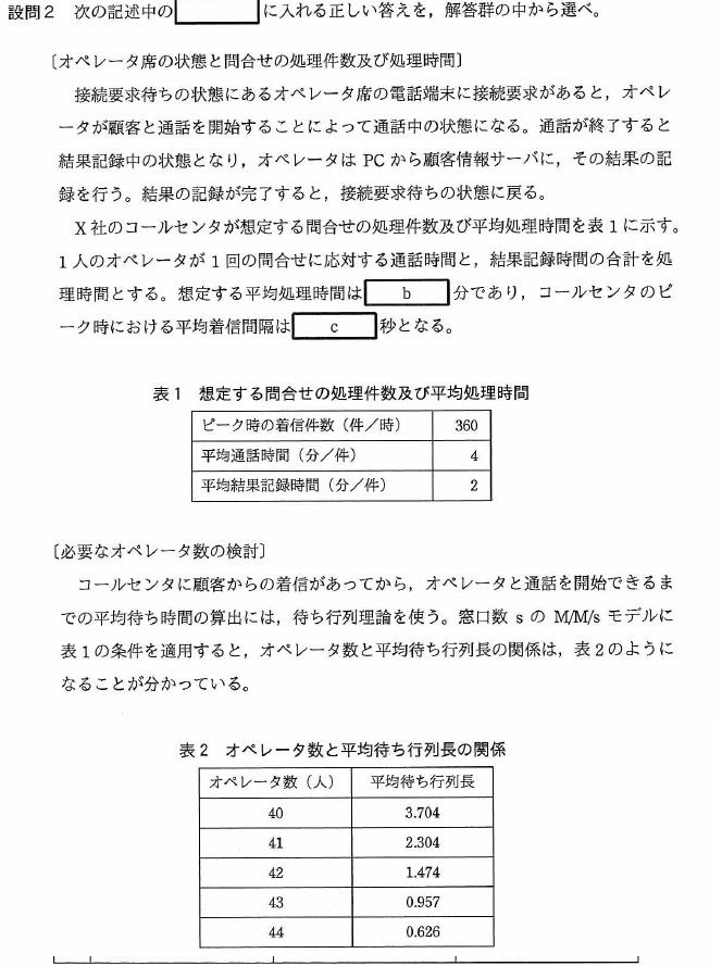 f:id:takashi-tobey:20200330143150p:plain