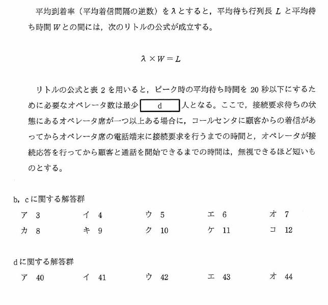 f:id:takashi-tobey:20200330143201p:plain