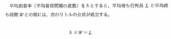 f:id:takashi-tobey:20200330154156p:plain