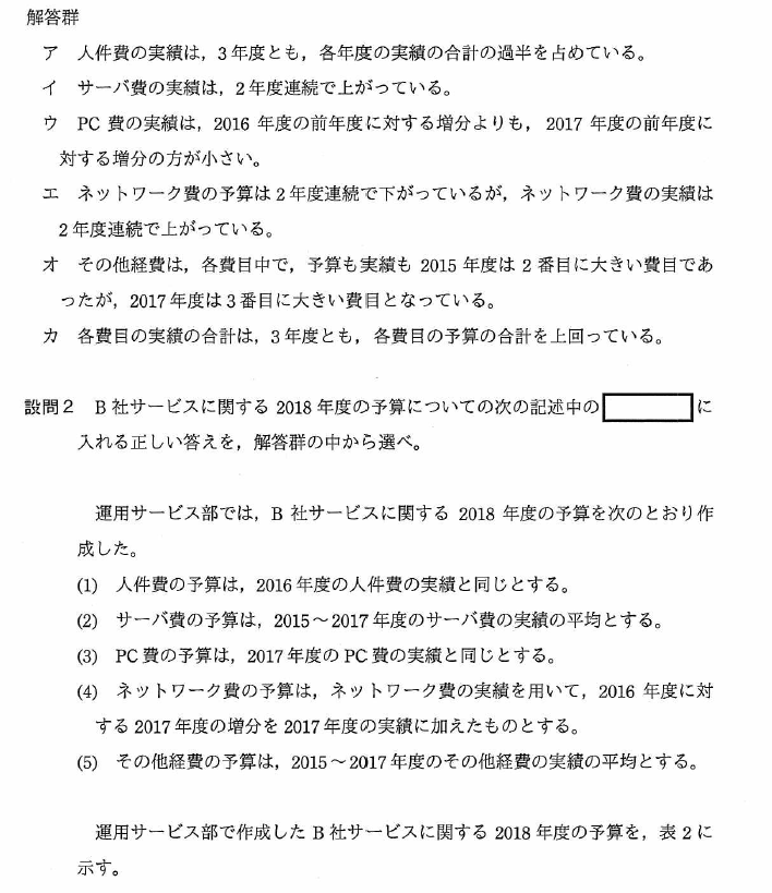 f:id:takashi-tobey:20200413172049p:plain