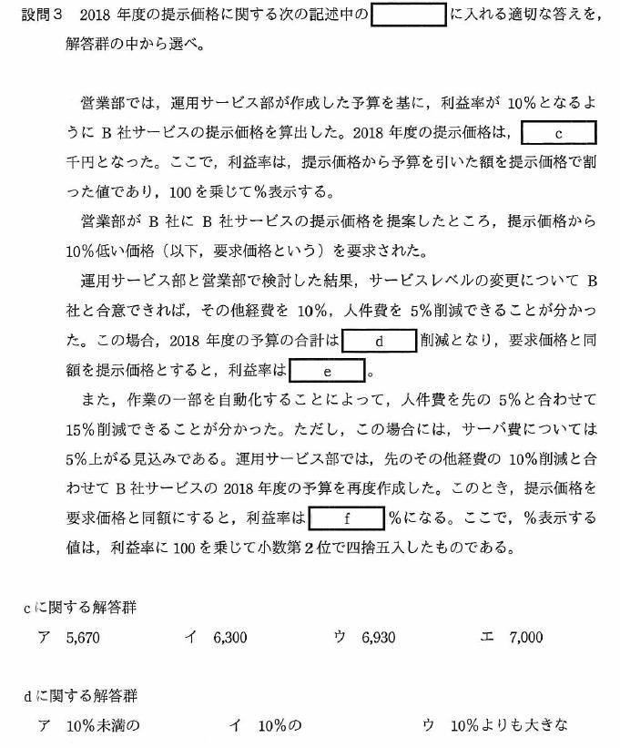 f:id:takashi-tobey:20200413172139p:plain