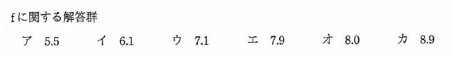 f:id:takashi-tobey:20200415115640p:plain