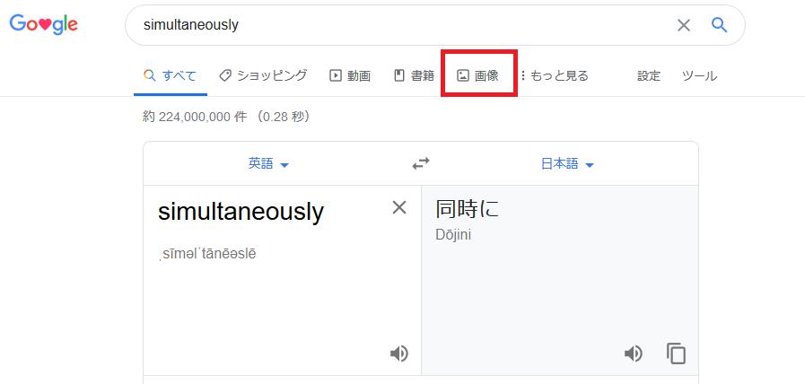 f:id:takashi-tobey:20200416162959p:plain