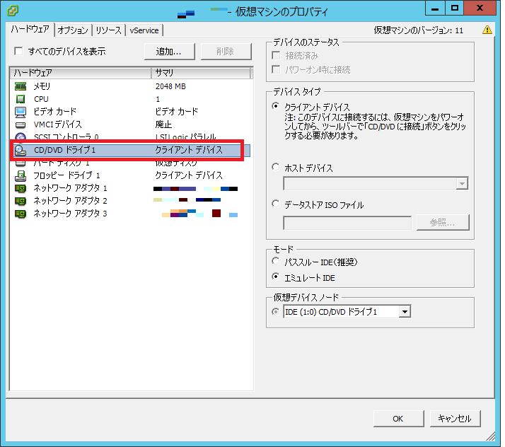 f:id:takashi-tobey:20200424174216p:plain