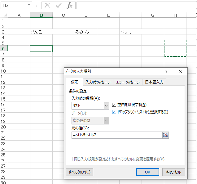 f:id:takashi-tobey:20200427143132p:plain