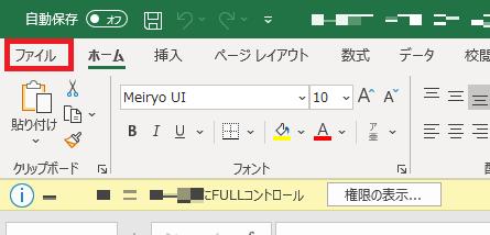 f:id:takashi-tobey:20200611092359p:plain