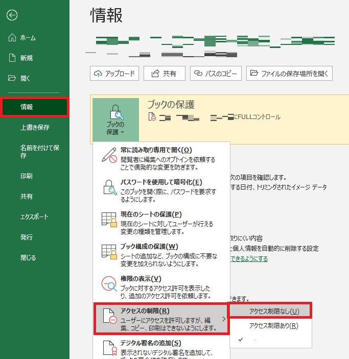 f:id:takashi-tobey:20200611092445p:plain