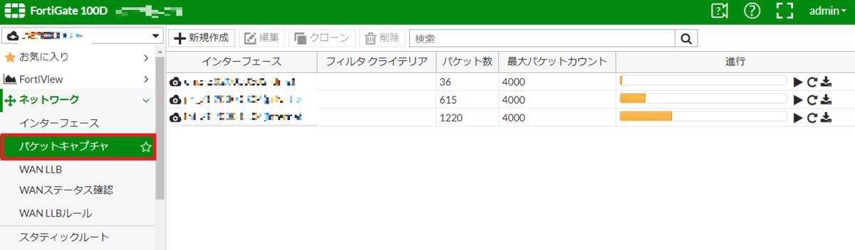 f:id:takashi-tobey:20200612090708p:plain