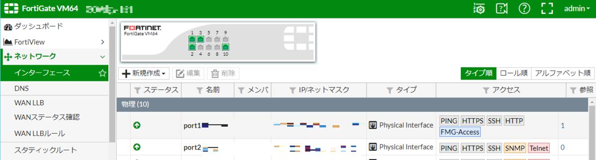 f:id:takashi-tobey:20200612090731p:plain