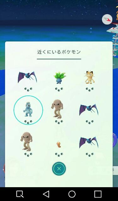 f:id:takashi06301982:20160821140840j:image
