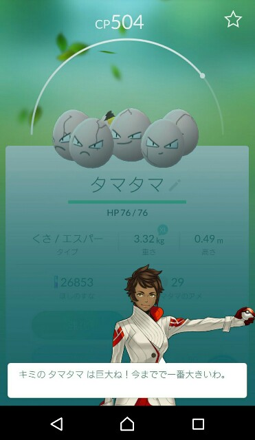 f:id:takashi06301982:20160828221614j:image