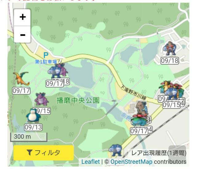 f:id:takashi06301982:20160918150544j:image
