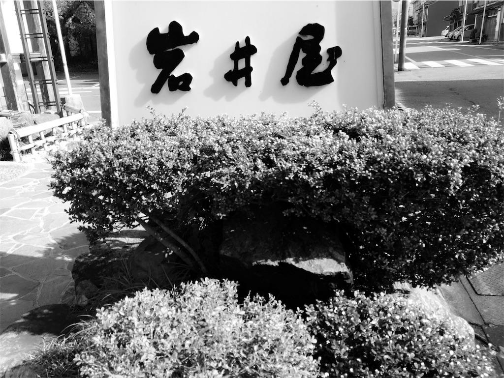 f:id:takashi1203:20171112194342j:image