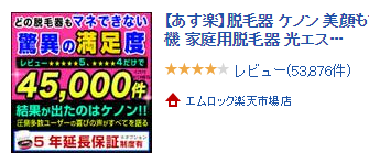 f:id:takashi1433:20160629221508p:plain