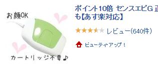 f:id:takashi1433:20160629221553p:plain