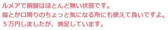 f:id:takashi1433:20160629222733p:plain