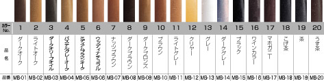 f:id:takashi1433:20161123162337p:plain