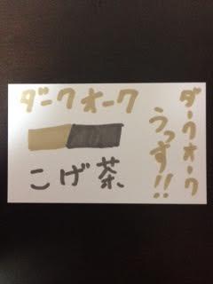f:id:takashi1433:20161127220107p:plain