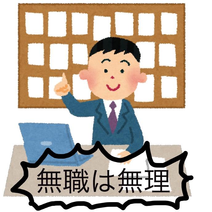 f:id:takashi1433:20170209072545j:plain