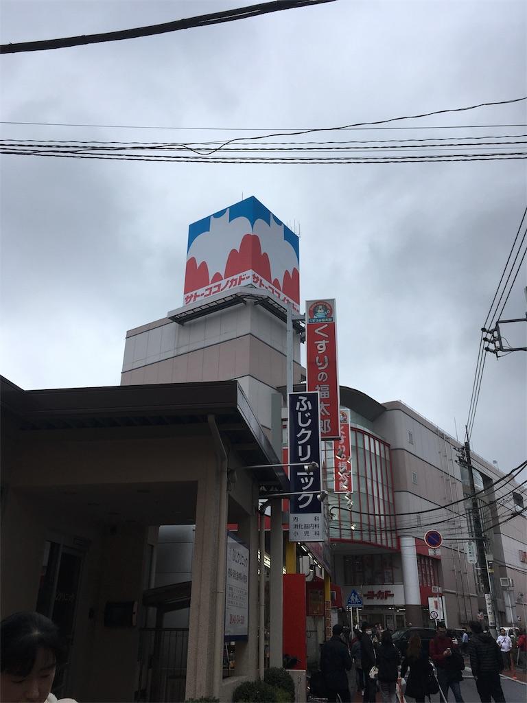 f:id:takashi1433:20170409231500j:image