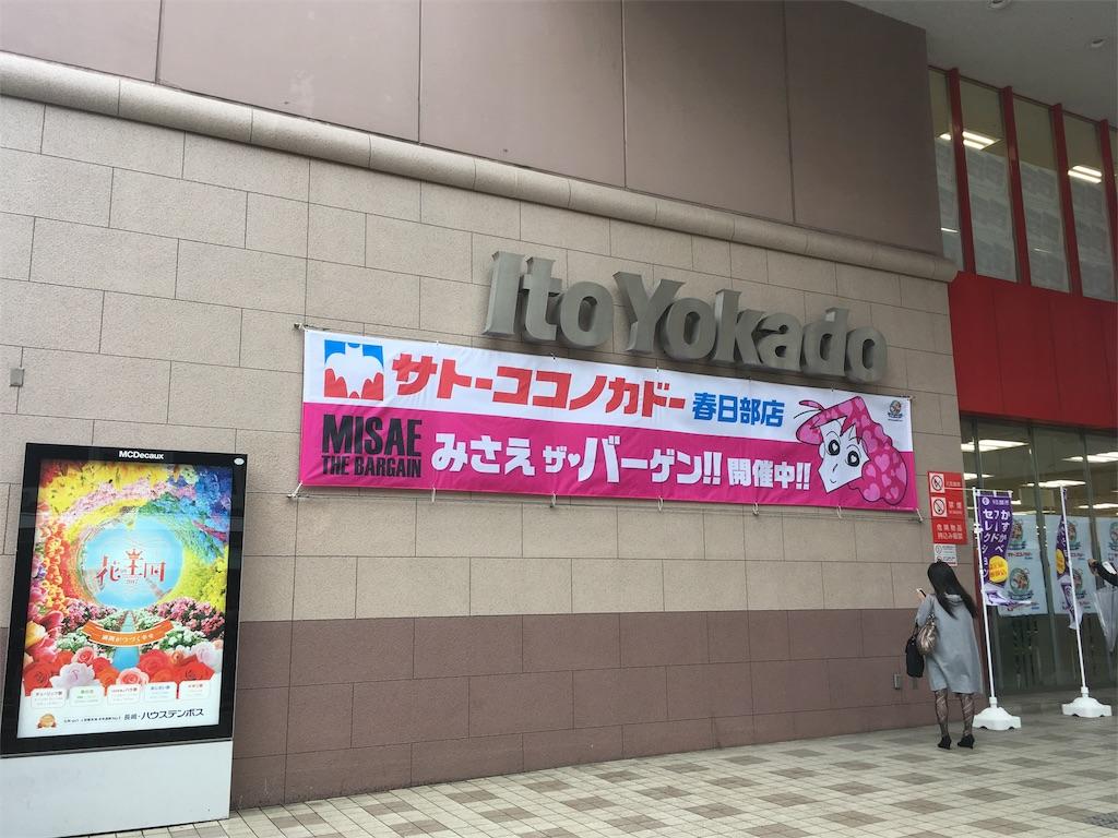 f:id:takashi1433:20170409231612j:image