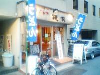 f:id:takashi1982:20060602180933j:image