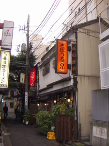 f:id:takashi1982:20061104143216j:image