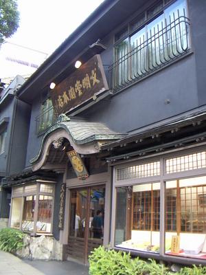 f:id:takashi1982:20080803183540j:image