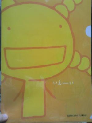 f:id:takashi1982:20081215213220j:image