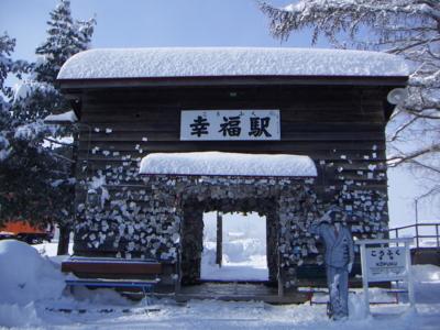 f:id:takashi1982:20091231105657j:image
