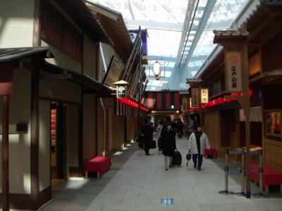f:id:takashi1982:20110216092425j:image