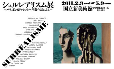 f:id:takashi1982:20110308205557p:image