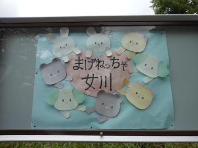 f:id:takashi1982:20120808110715j:image