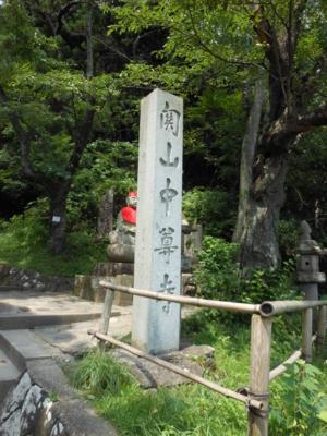 f:id:takashi1982:20130807110942j:image