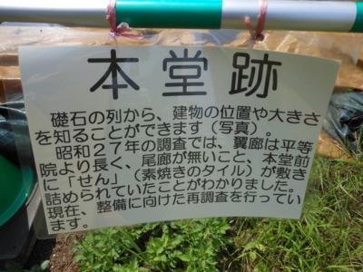 f:id:takashi1982:20130807132345j:image