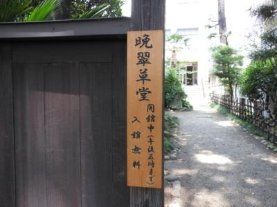 f:id:takashi1982:20130808113614j:image