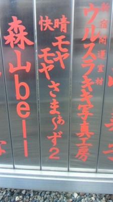 f:id:takashi1982:20140102132811j:image