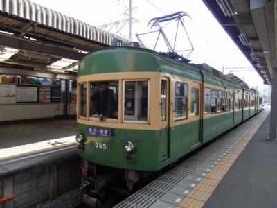 f:id:takashi1982:20150404222058j:image