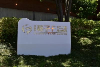 f:id:takashi1982:20160508115538j:image