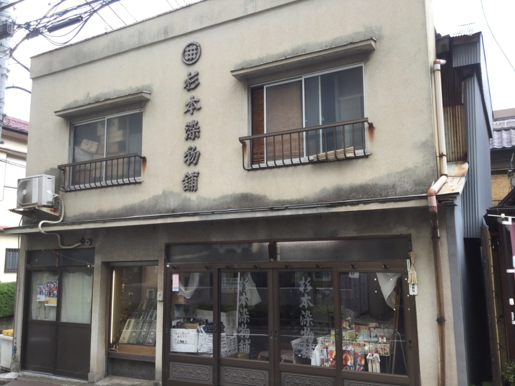 f:id:takashi1982:20171008124025j:image