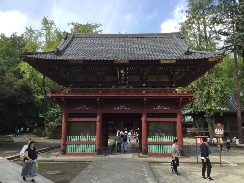 f:id:takashi1982:20171008130152j:image