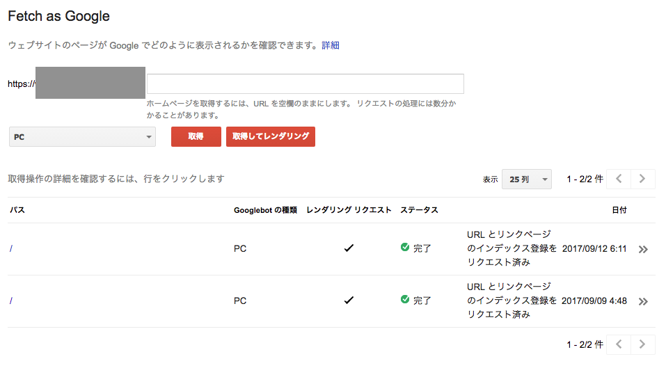 f:id:takashi19831006:20170914013621p:plain