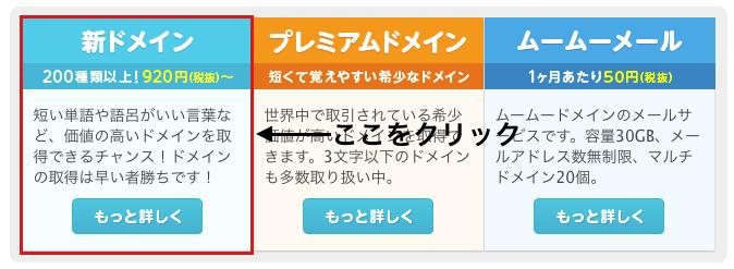 f:id:takashi19831006:20170916150617p:plain