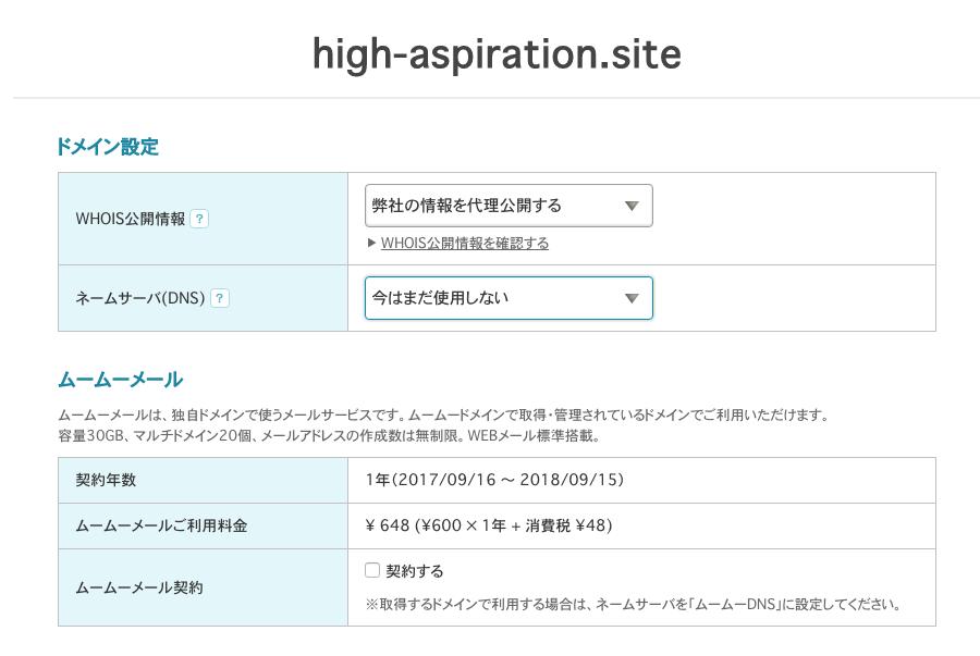 f:id:takashi19831006:20170916150959p:plain