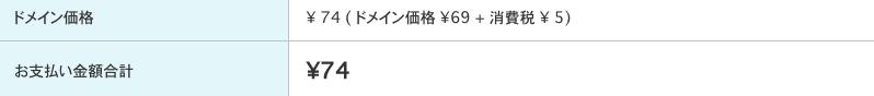 f:id:takashi19831006:20170916151013p:plain